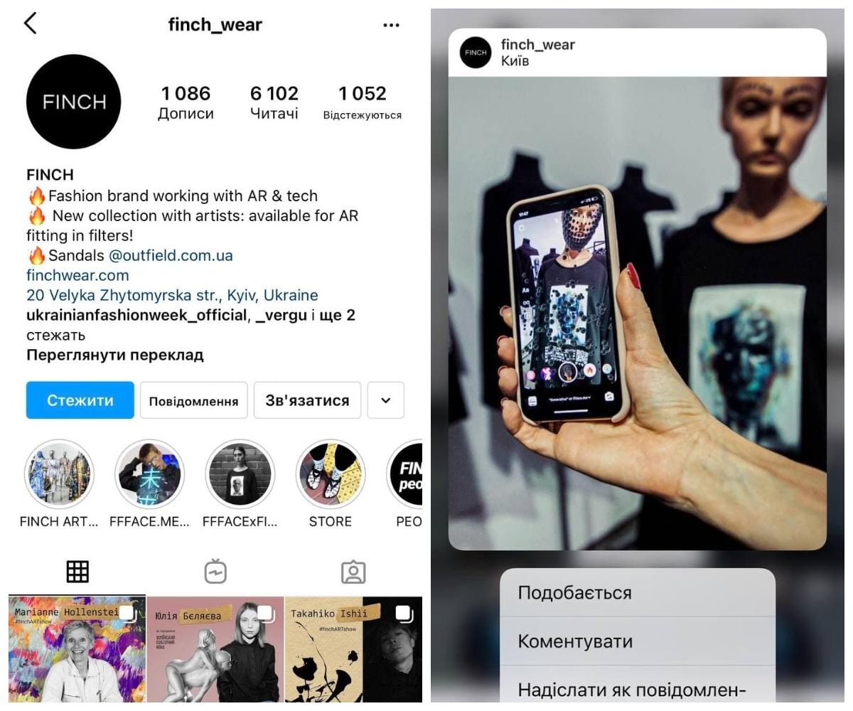 Порция вдохновения: украинские дизайнеры, на которых стоит подписаться в Instagram - фото №2