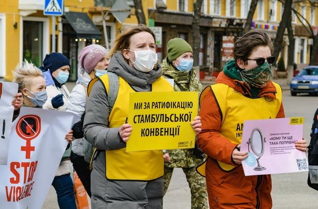 марш против насилия