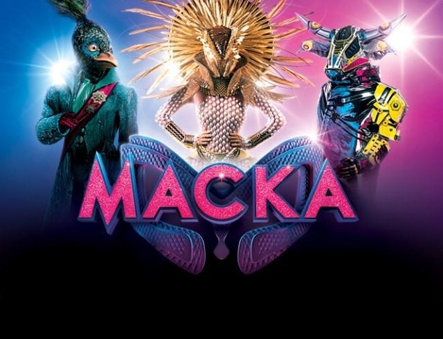 """Премьера шоу """"Маска"""": 1 выпуск от 16.01.2021 смотреть онлайн ВИДЕО - фото №1"""