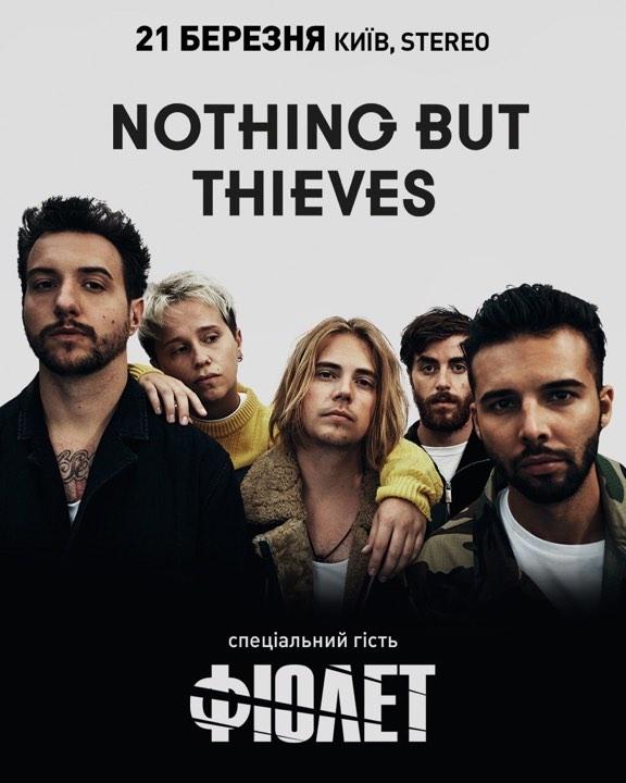 """""""Nothing But Thieves"""" в Киеве: """"Фиолет"""" — специальный гость на концерте британской группы - фото №2"""