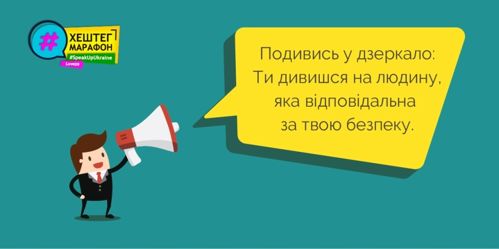Выиграй 50 000 гривен: в Украине стартует соревнование школ с призовым фондом - фото №2